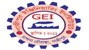 Gazipur Engineering Institute